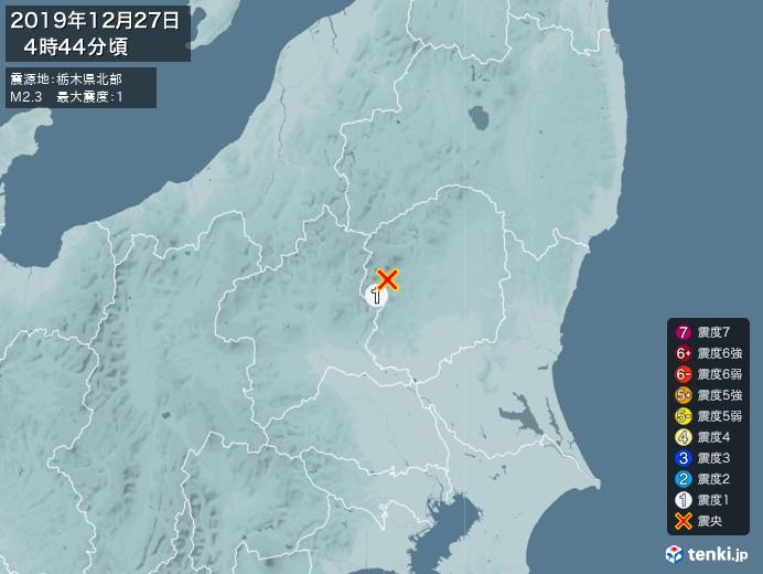 地震情報(2019年12月27日04時44分発生)