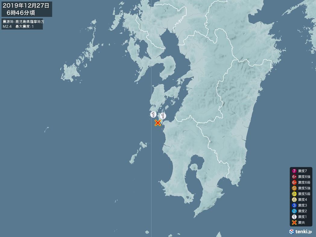 地震情報 2019年12月27日 06時46分頃発生 最大震度:1 震源地:鹿児島県薩摩地方(拡大画像)