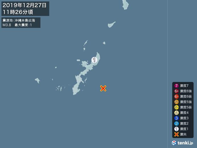 地震情報(2019年12月27日11時26分発生)