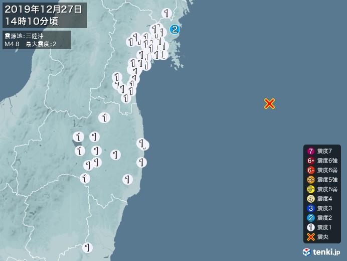 地震情報(2019年12月27日14時10分発生)