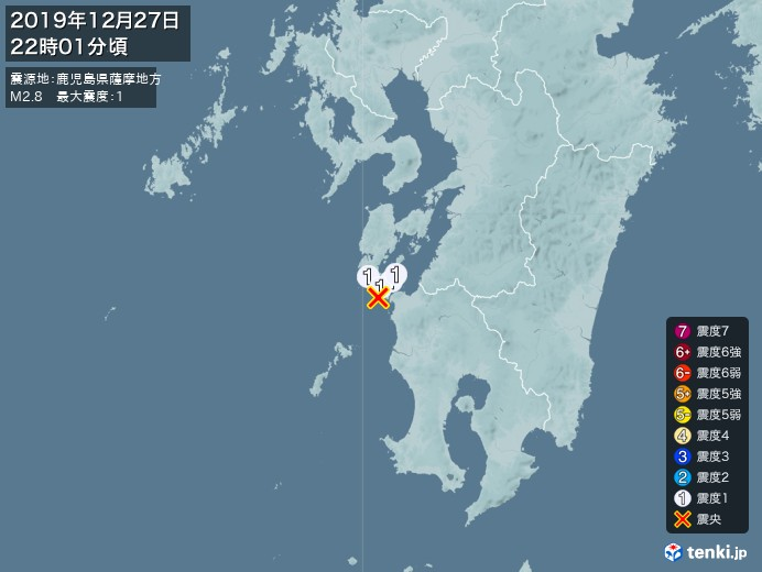 地震情報(2019年12月27日22時01分発生)