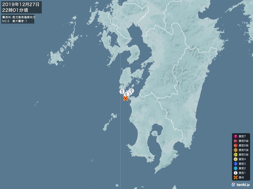 地震情報 2019年12月27日 22時01分頃発生 最大震度:1 震源地:鹿児島県薩摩地方(拡大画像)
