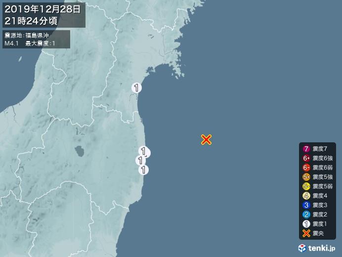 地震情報(2019年12月28日21時24分発生)