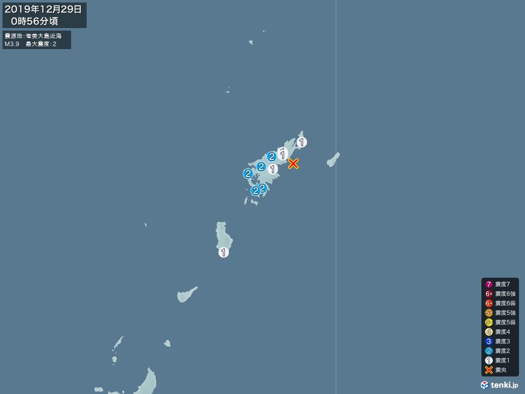 地震情報 2019年12月29日 00時56分頃発生 最大震度:2 震源地:奄美大島近海(拡大画像)