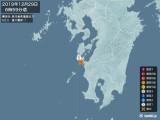2019年12月29日06時59分頃発生した地震