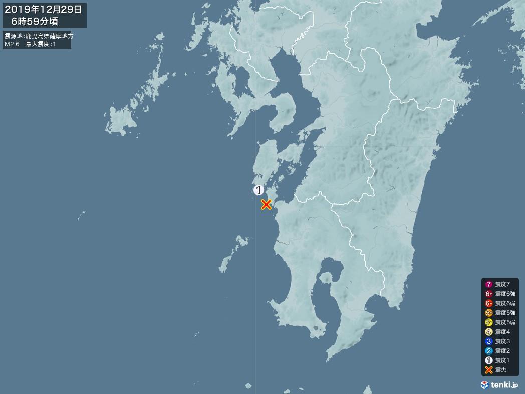 地震情報 2019年12月29日 06時59分頃発生 最大震度:1 震源地:鹿児島県薩摩地方(拡大画像)