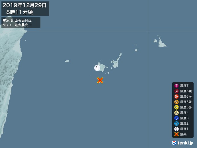 地震情報(2019年12月29日08時11分発生)