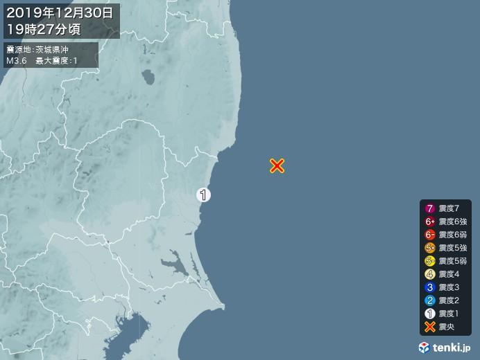 地震情報(2019年12月30日19時27分発生)