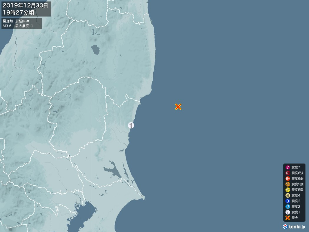 地震情報 2019年12月30日 19時27分頃発生 最大震度:1 震源地:茨城県沖(拡大画像)