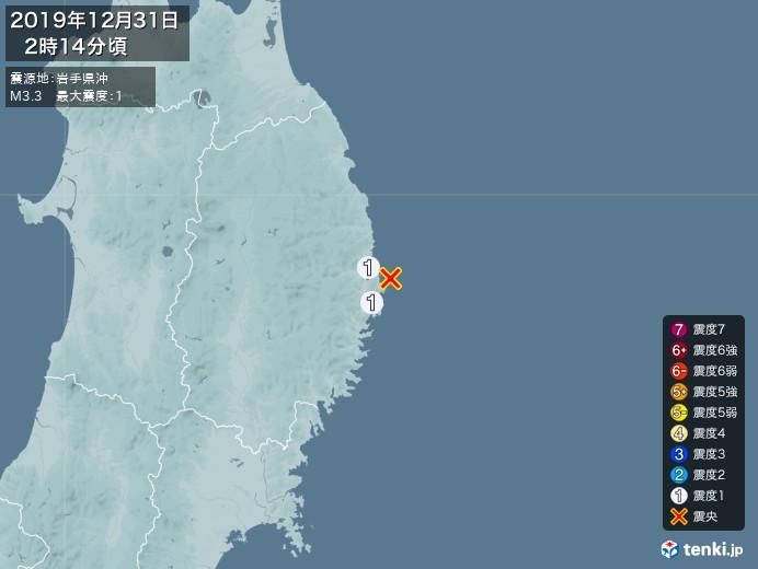 地震情報(2019年12月31日02時14分発生)
