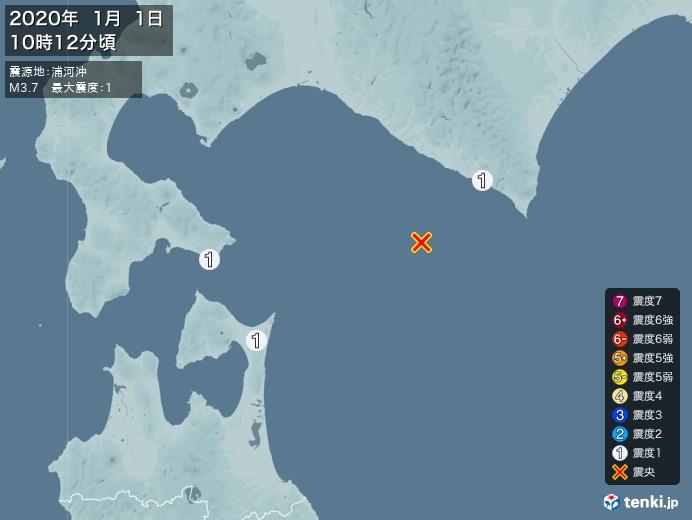 地震情報(2020年01月01日10時12分発生)