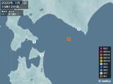 2020年01月01日10時12分頃発生した地震