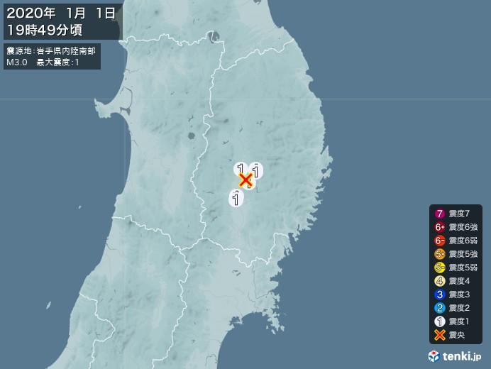 地震情報(2020年01月01日19時49分発生)