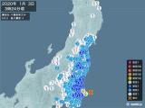 2020年01月03日03時24分頃発生した地震