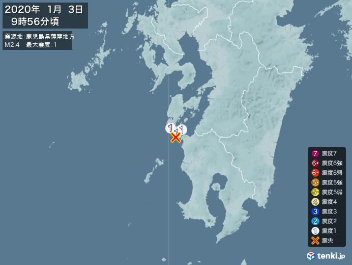 地震情報(2020年01月03日09時56分発生)