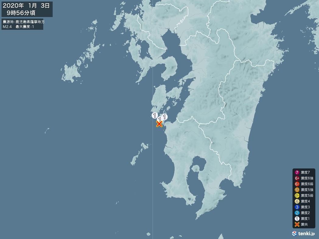 地震情報 2020年01月03日 09時56分頃発生 最大震度:1 震源地:鹿児島県薩摩地方(拡大画像)