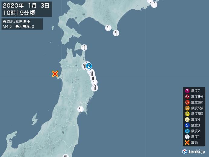 地震情報(2020年01月03日10時19分発生)
