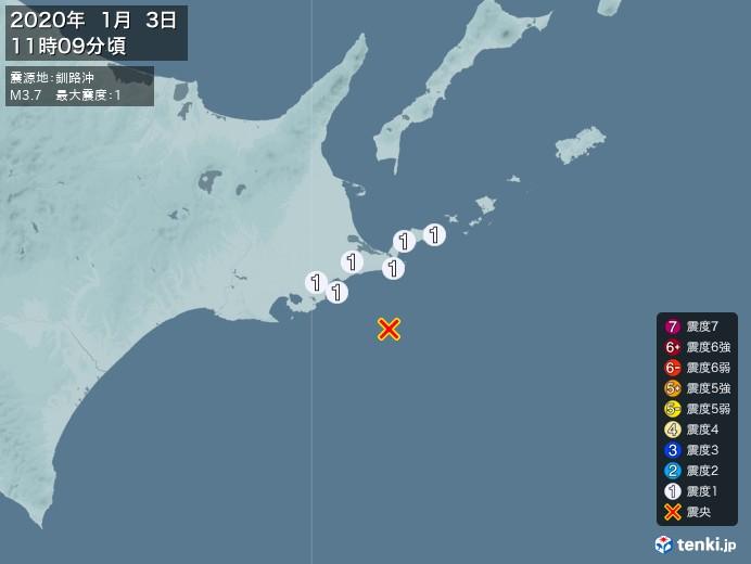 地震情報(2020年01月03日11時09分発生)