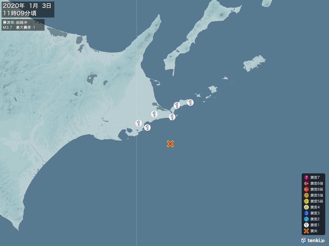 地震情報 2020年01月03日 11時09分頃発生 最大震度:1 震源地:釧路沖(拡大画像)