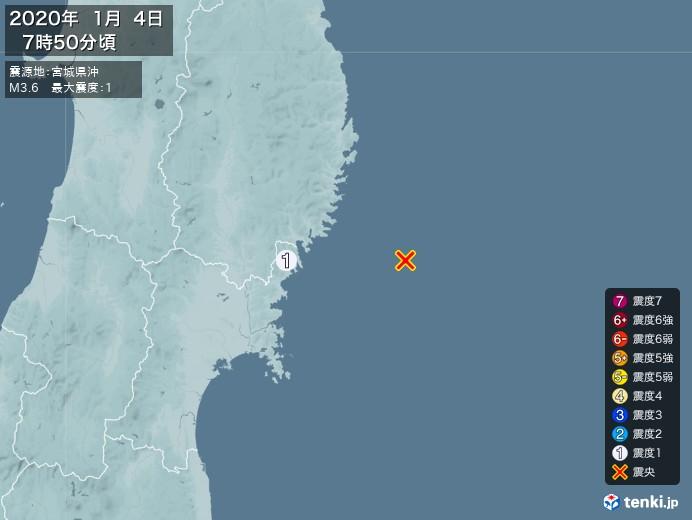 地震情報(2020年01月04日07時50分発生)