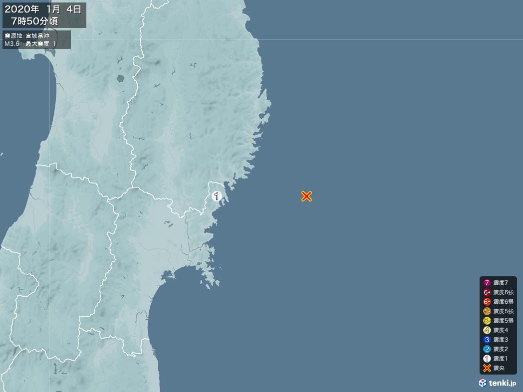 地震情報 2020年01月04日 07時50分頃発生 最大震度:1 震源地:宮城県沖(拡大画像)
