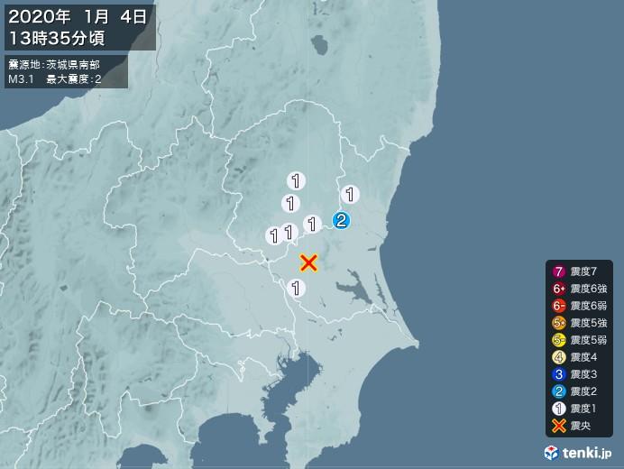 地震情報(2020年01月04日13時35分発生)