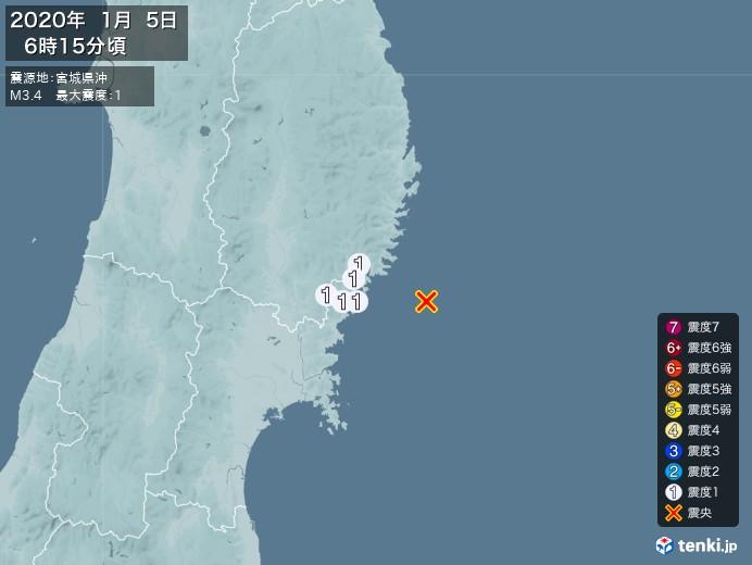 地震情報(2020年01月05日06時15分発生)