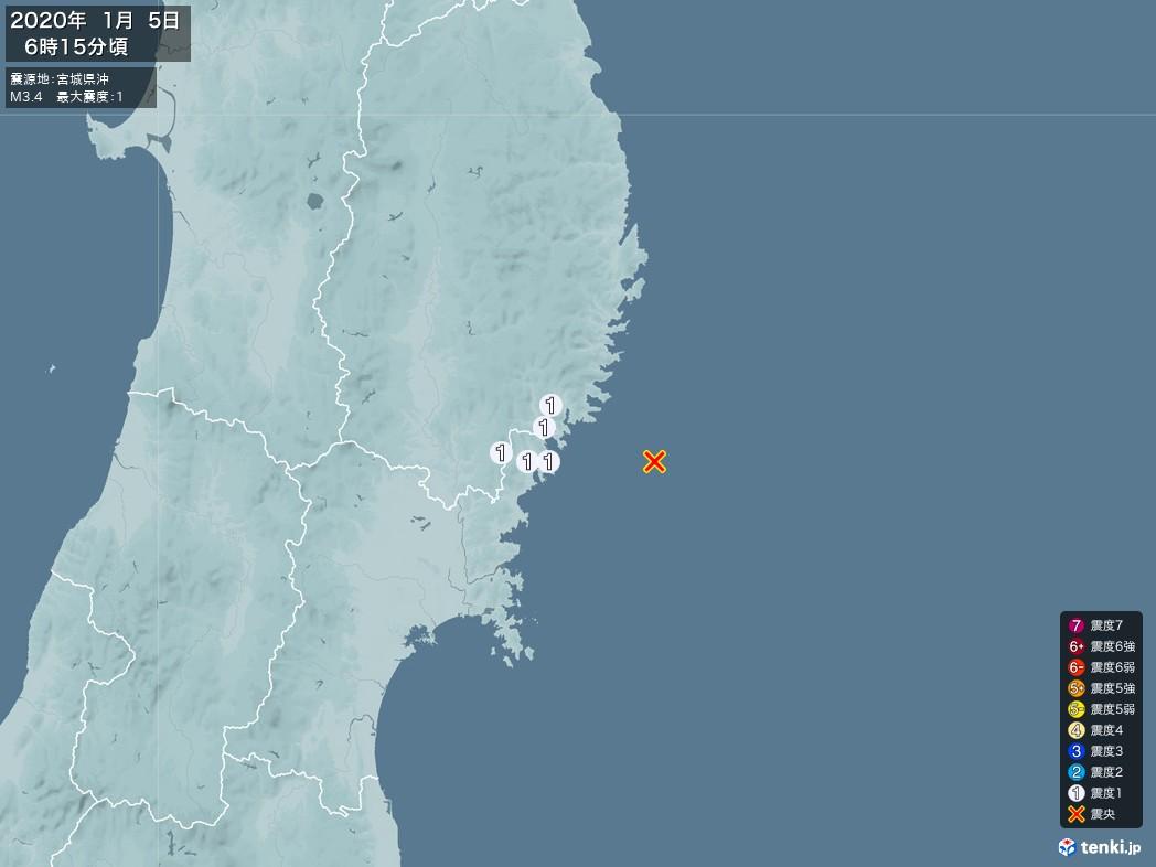 地震情報 2020年01月05日 06時15分頃発生 最大震度:1 震源地:宮城県沖(拡大画像)