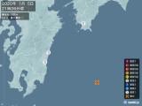 2020年01月05日21時26分頃発生した地震