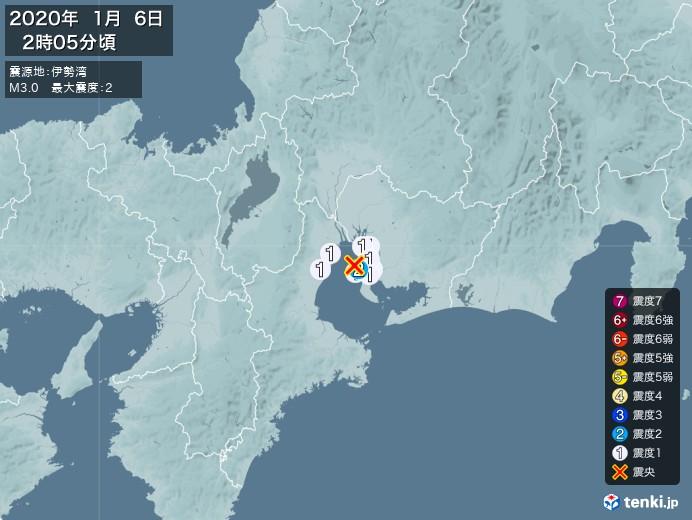 地震情報(2020年01月06日02時05分発生)