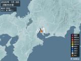 2020年01月06日02時05分頃発生した地震