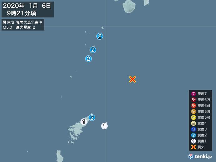 地震情報(2020年01月06日09時21分発生)