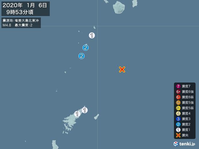 地震情報(2020年01月06日09時53分発生)