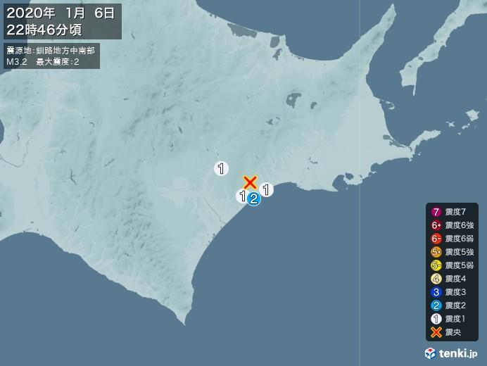 地震情報(2020年01月06日22時46分発生)