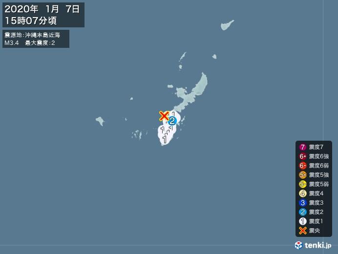 地震情報(2020年01月07日15時07分発生)