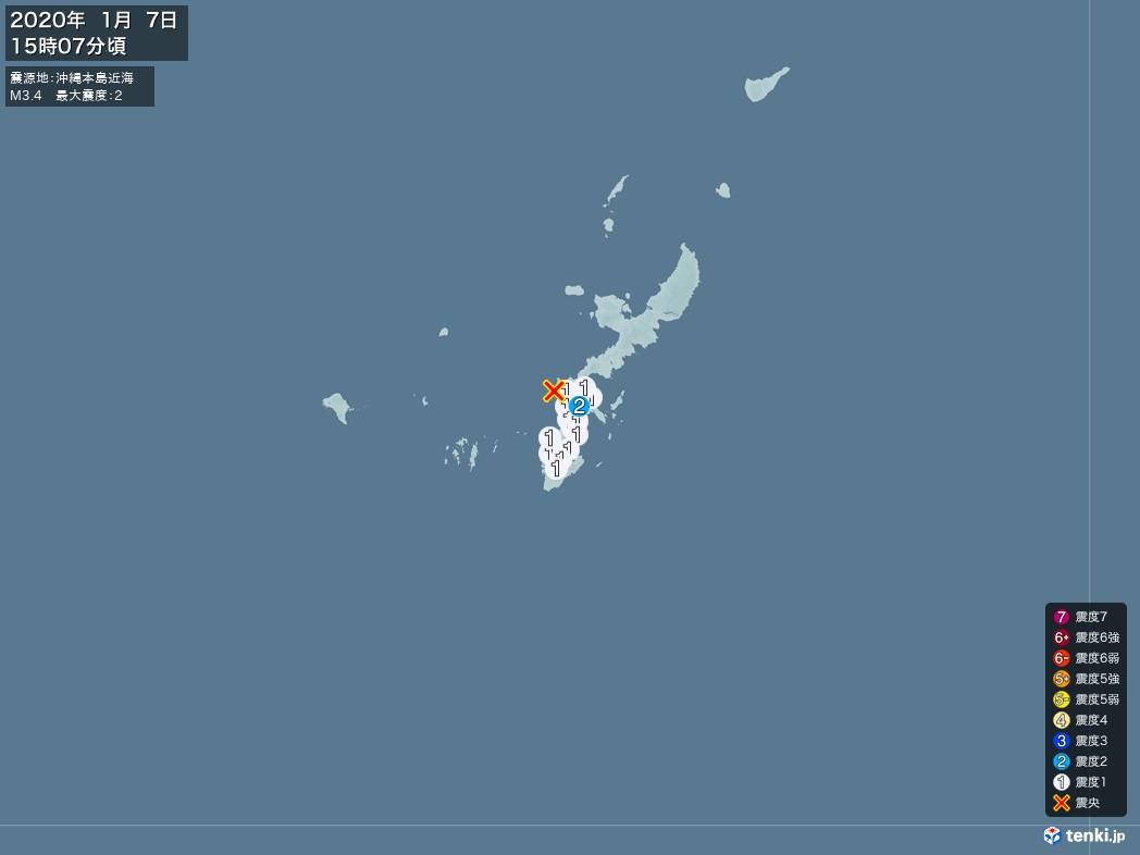 地震情報 2020年01月07日 15時07分頃発生 最大震度:2 震源地:沖縄本島近海(拡大画像)