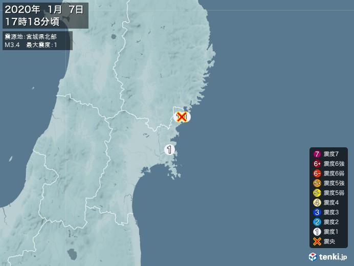 地震情報(2020年01月07日17時18分発生)