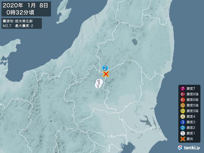 地震情報(2020年01月08日00時32分発生)