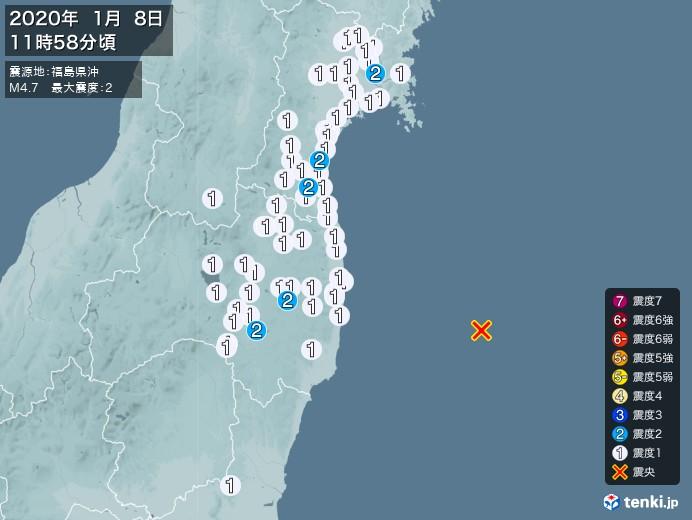 地震情報(2020年01月08日11時58分発生)