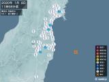 2020年01月08日11時58分頃発生した地震