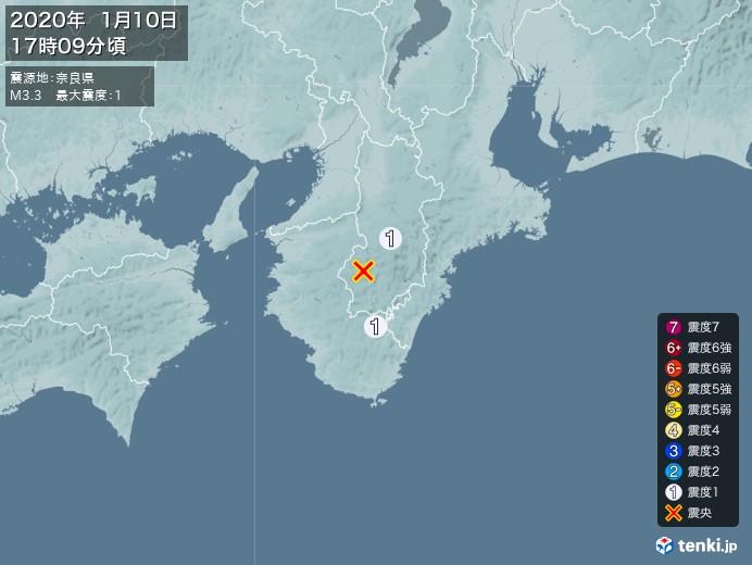 地震情報(2020年01月10日17時09分発生)