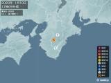 2020年01月10日17時09分頃発生した地震