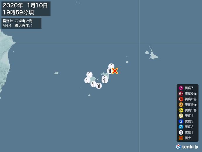 地震情報(2020年01月10日19時59分発生)