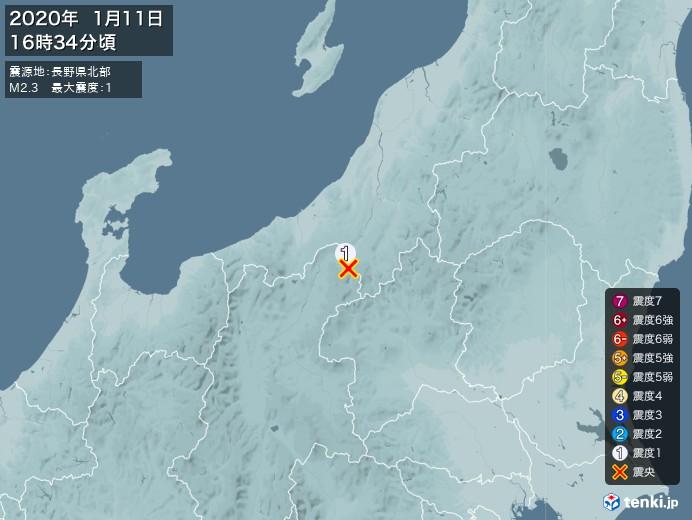 地震情報(2020年01月11日16時34分発生)