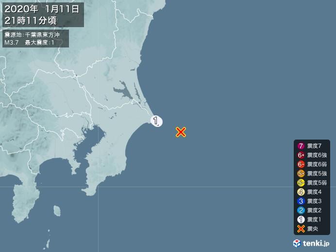 地震情報(2020年01月11日21時11分発生)