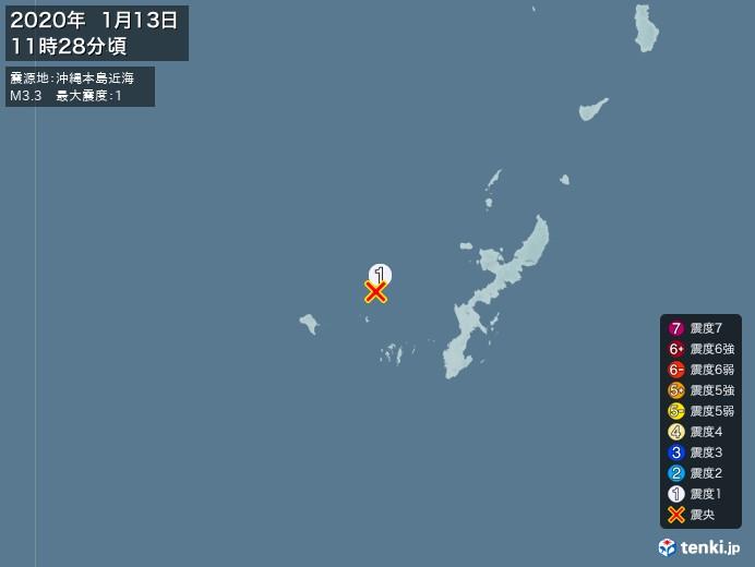 地震情報(2020年01月13日11時28分発生)