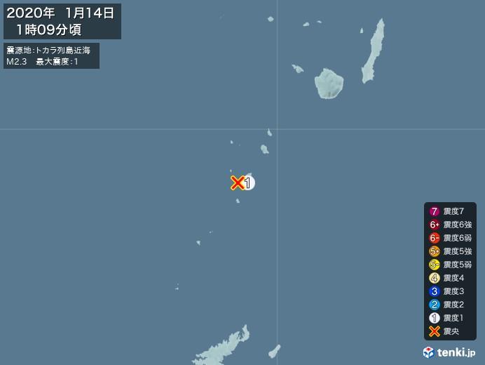 地震情報(2020年01月14日01時09分発生)