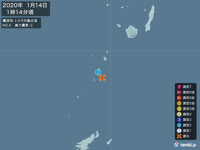 地震情報(2020年01月14日01時14分発生)