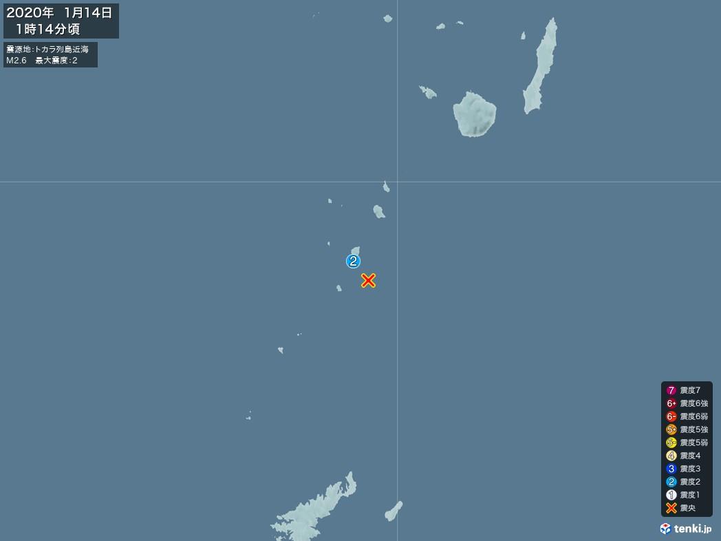地震情報 2020年01月14日 01時14分頃発生 最大震度:2 震源地:トカラ列島近海(拡大画像)