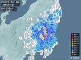 2020年01月14日04時53分頃発生した地震